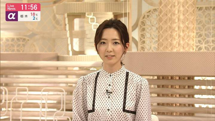 2020年04月02日内田嶺衣奈の画像13枚目