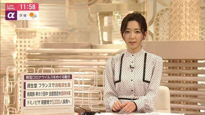 2020年04月02日内田嶺衣奈の画像14枚目