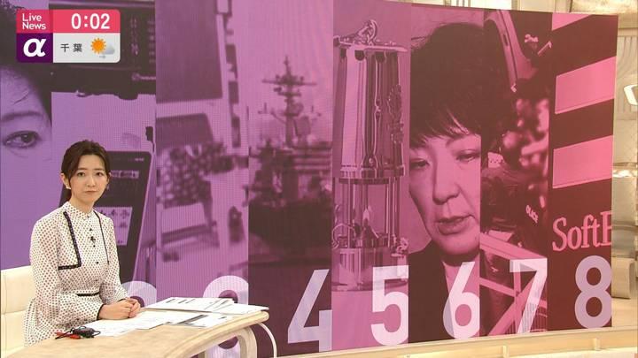 2020年04月02日内田嶺衣奈の画像15枚目