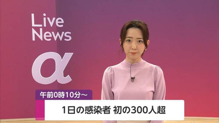 2020年04月03日内田嶺衣奈の画像01枚目