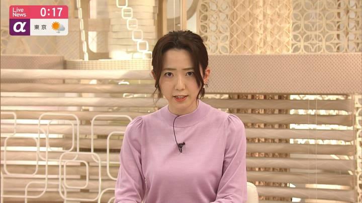 2020年04月03日内田嶺衣奈の画像09枚目
