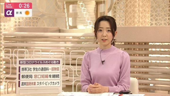 2020年04月03日内田嶺衣奈の画像12枚目