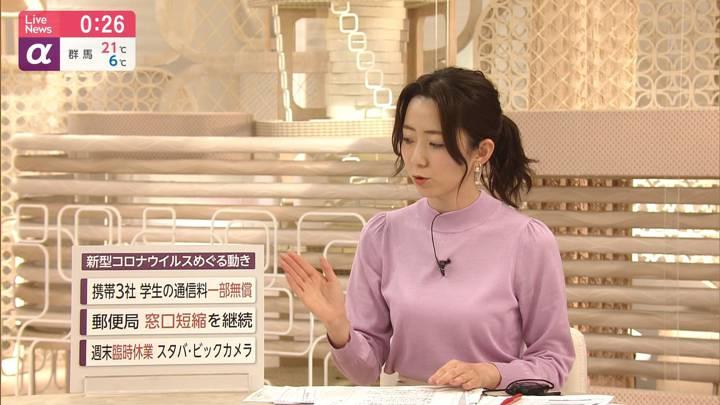 2020年04月03日内田嶺衣奈の画像13枚目