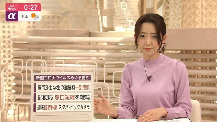 2020年04月03日内田嶺衣奈の画像14枚目