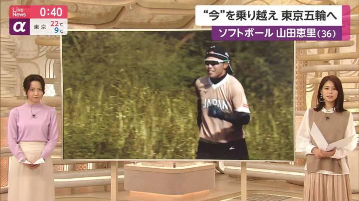 2020年04月03日内田嶺衣奈の画像21枚目