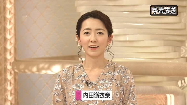 2020年04月09日内田嶺衣奈の画像04枚目