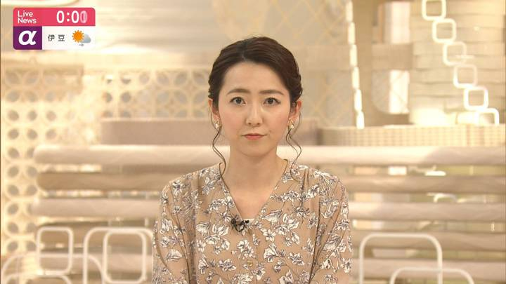 2020年04月09日内田嶺衣奈の画像07枚目