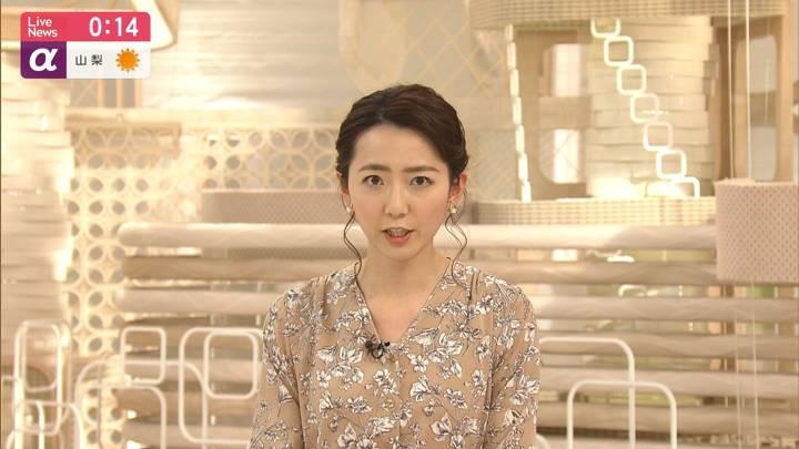 2020年04月09日内田嶺衣奈の画像09枚目