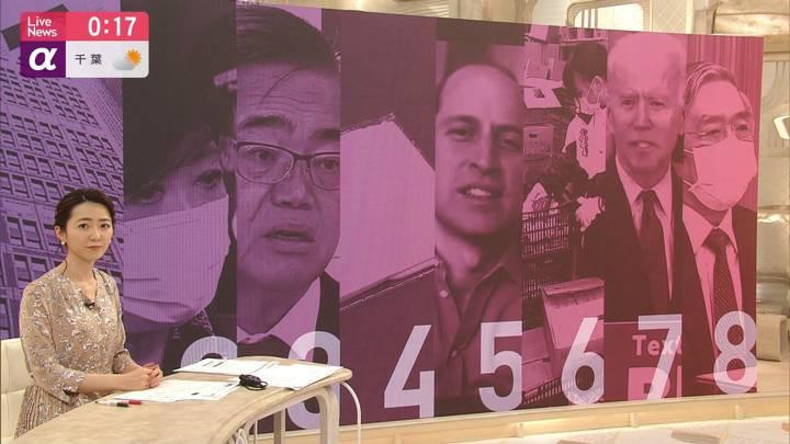 2020年04月09日内田嶺衣奈の画像13枚目