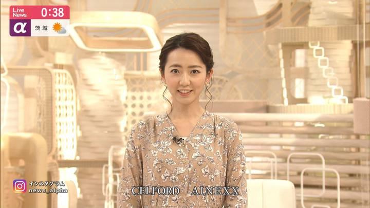 2020年04月09日内田嶺衣奈の画像19枚目