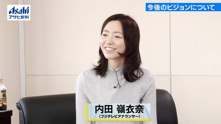 2020年04月12日内田嶺衣奈の画像02枚目