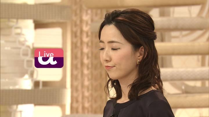 2020年04月17日内田嶺衣奈の画像02枚目