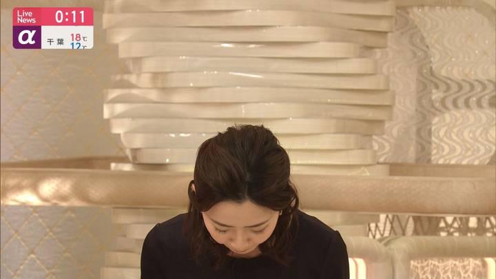 2020年04月17日内田嶺衣奈の画像07枚目