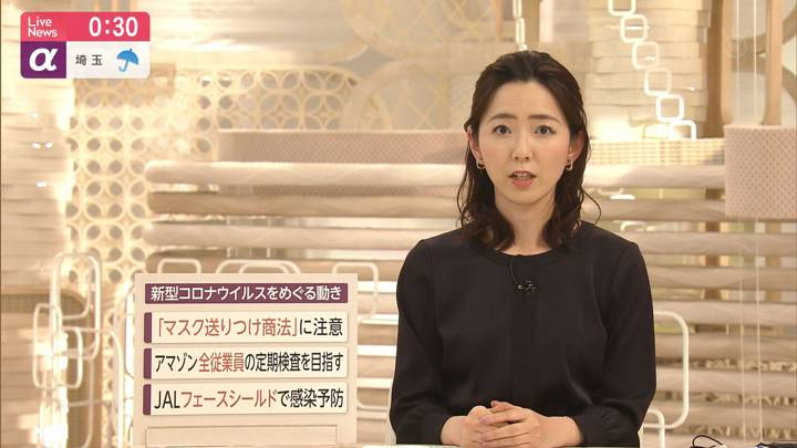 2020年04月17日内田嶺衣奈の画像13枚目