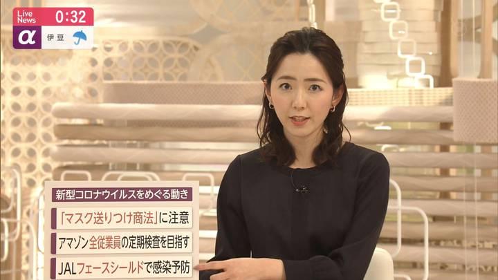 2020年04月17日内田嶺衣奈の画像14枚目