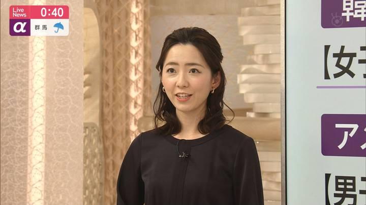 2020年04月17日内田嶺衣奈の画像17枚目