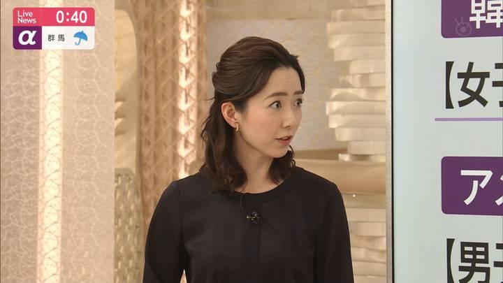2020年04月17日内田嶺衣奈の画像18枚目