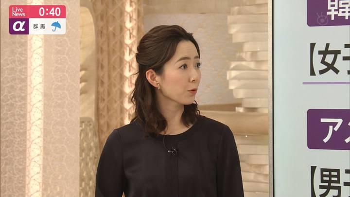2020年04月17日内田嶺衣奈の画像19枚目