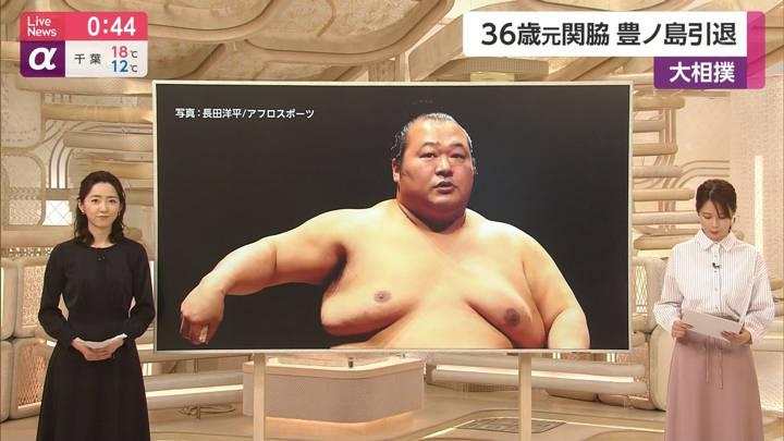 2020年04月17日内田嶺衣奈の画像20枚目