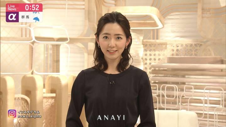 2020年04月17日内田嶺衣奈の画像22枚目