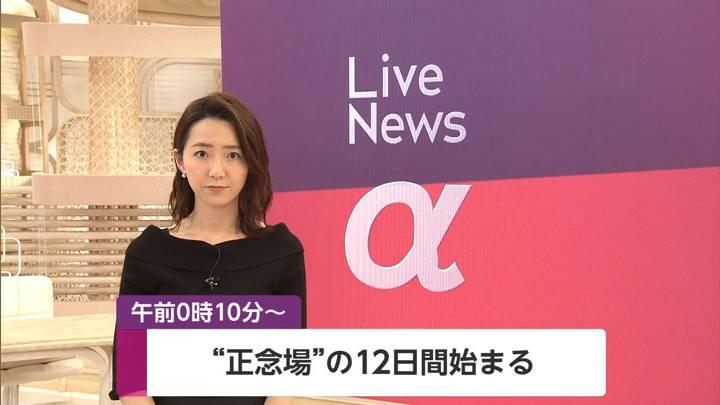 2020年04月24日内田嶺衣奈の画像01枚目