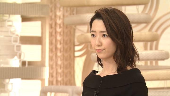 2020年04月24日内田嶺衣奈の画像02枚目