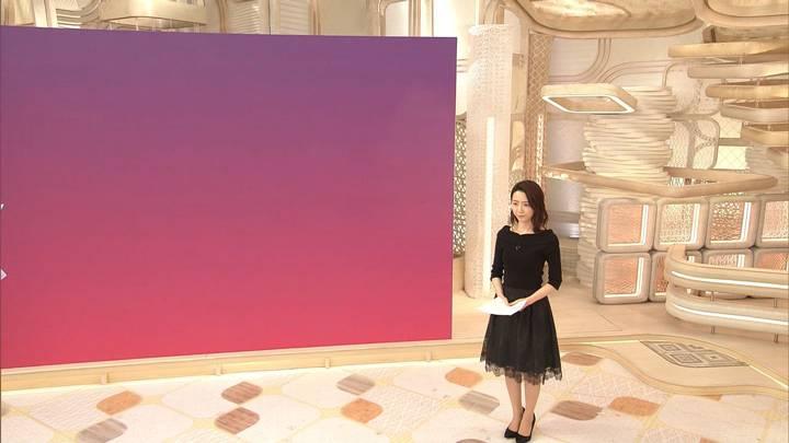 2020年04月24日内田嶺衣奈の画像03枚目