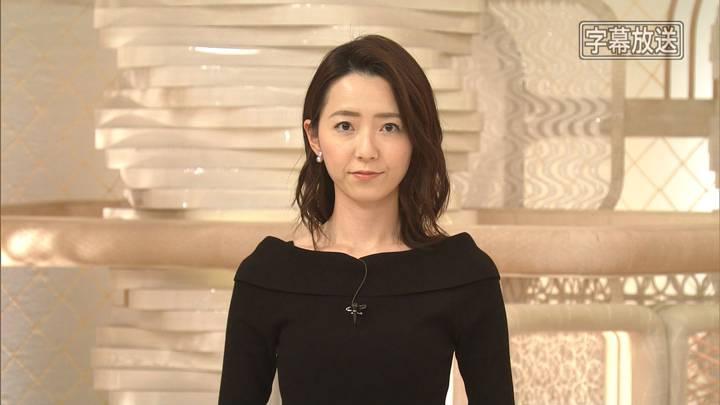 2020年04月24日内田嶺衣奈の画像04枚目