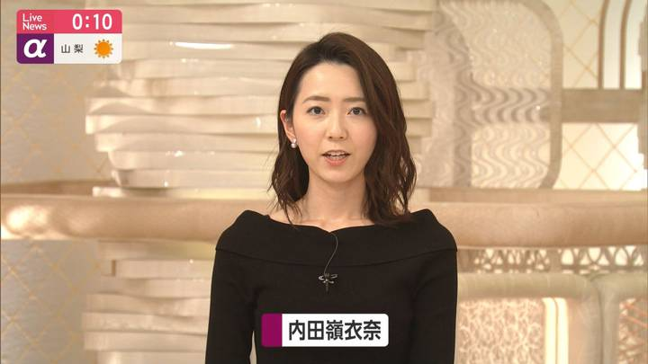 2020年04月24日内田嶺衣奈の画像05枚目