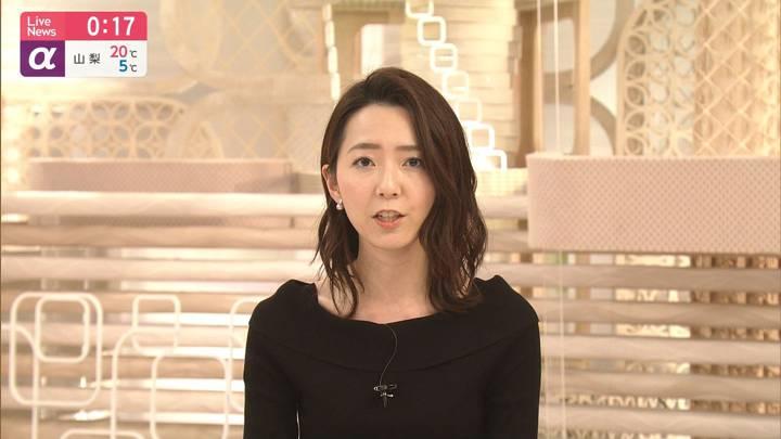 2020年04月24日内田嶺衣奈の画像06枚目