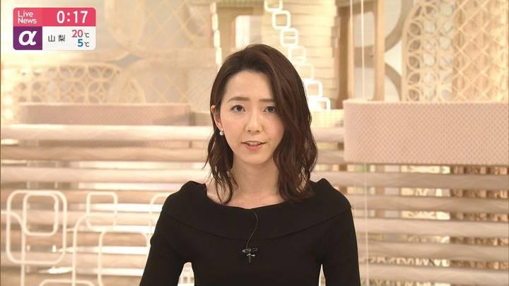2020年04月24日内田嶺衣奈の画像07枚目