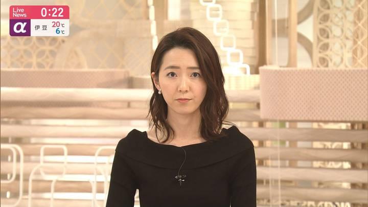 2020年04月24日内田嶺衣奈の画像09枚目