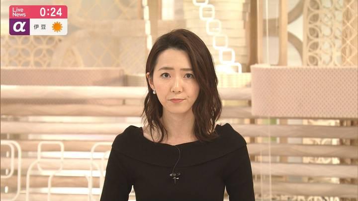 2020年04月24日内田嶺衣奈の画像11枚目