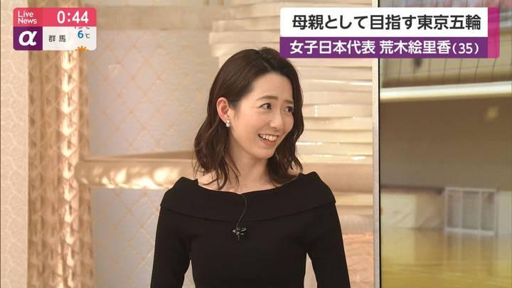 2020年04月24日内田嶺衣奈の画像16枚目