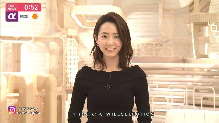 2020年04月24日内田嶺衣奈の画像20枚目