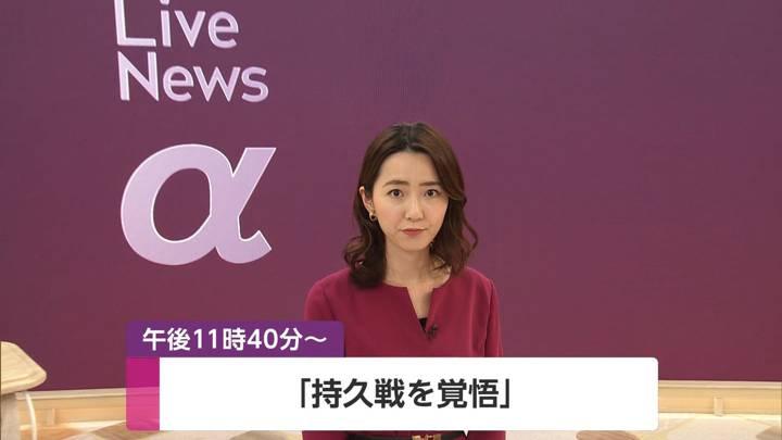 2020年04月30日内田嶺衣奈の画像01枚目