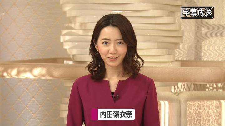 2020年04月30日内田嶺衣奈の画像05枚目