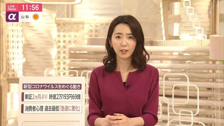 2020年04月30日内田嶺衣奈の画像16枚目