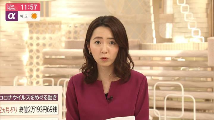 2020年04月30日内田嶺衣奈の画像17枚目