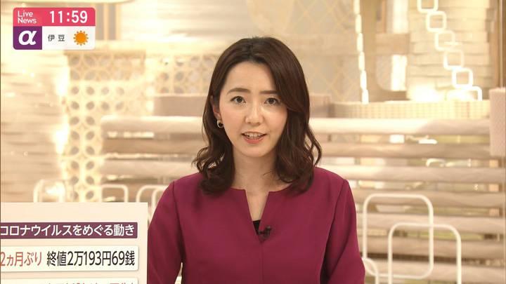 2020年04月30日内田嶺衣奈の画像19枚目