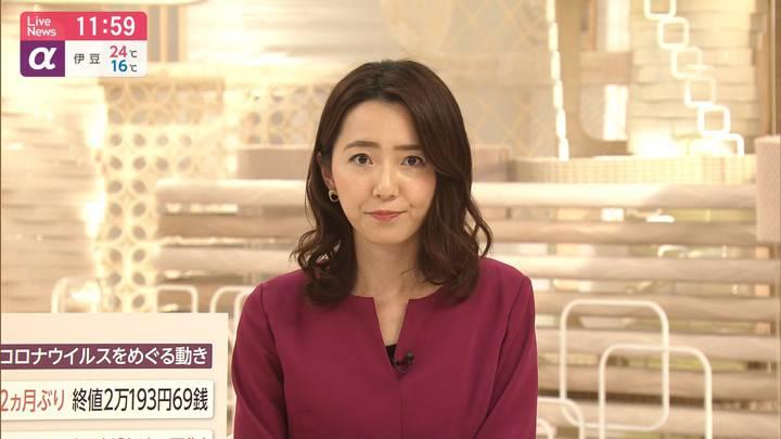 2020年04月30日内田嶺衣奈の画像20枚目