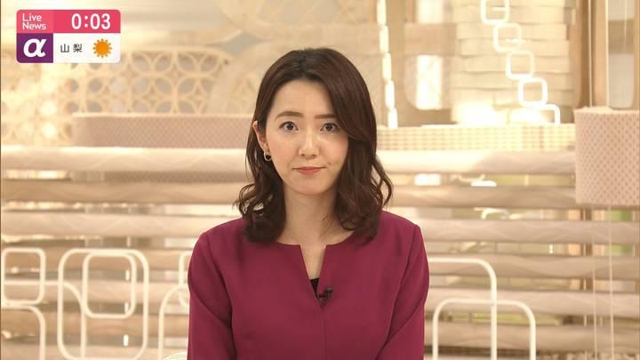 2020年04月30日内田嶺衣奈の画像22枚目