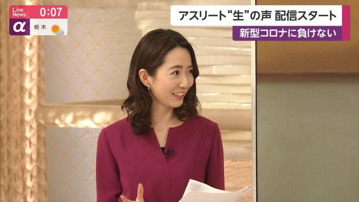 2020年04月30日内田嶺衣奈の画像23枚目