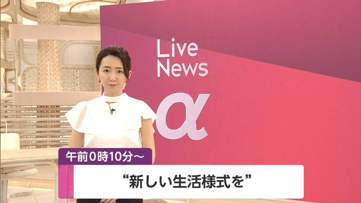 2020年05月01日内田嶺衣奈の画像01枚目