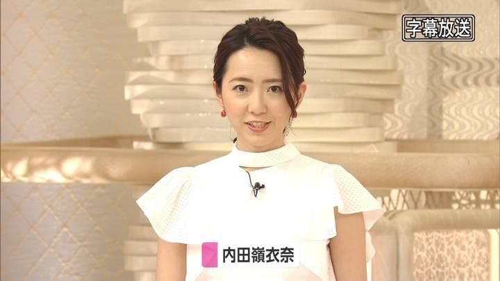 2020年05月01日内田嶺衣奈の画像04枚目