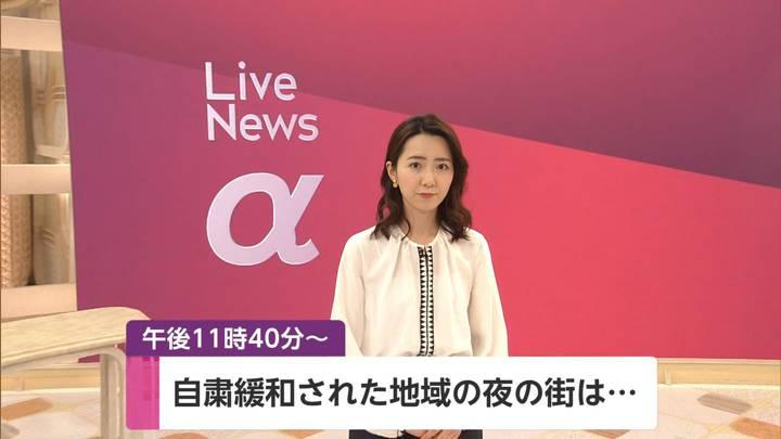 2020年05月07日内田嶺衣奈の画像01枚目