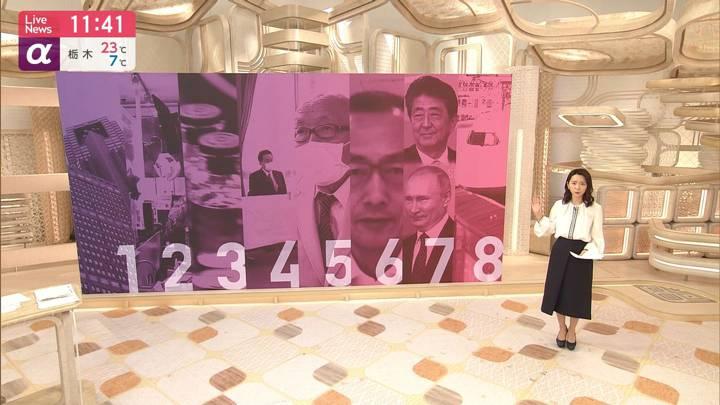 2020年05月07日内田嶺衣奈の画像07枚目