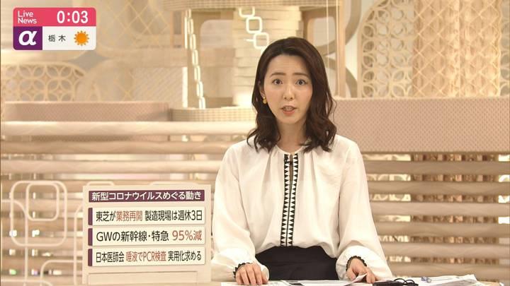 2020年05月07日内田嶺衣奈の画像20枚目