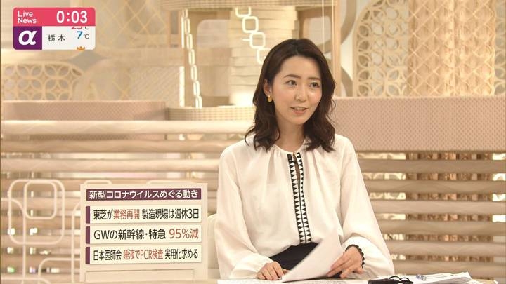 2020年05月07日内田嶺衣奈の画像21枚目
