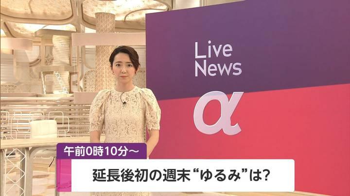 2020年05月08日内田嶺衣奈の画像01枚目